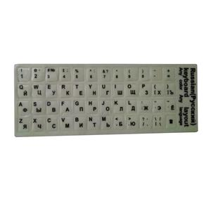 d5c56c4a2cf fluorescent keyboard stickers, fluorescent keyboard stickers Suppliers and  Manufacturers at Alibaba.com