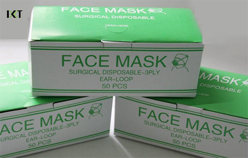 Beauty custom face mask face mask disposable