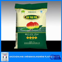 Plastic bag manufacture,offset printing white sugar bag 50kg