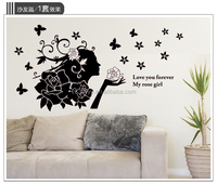 AY858A Black Rose girl DIY home decorative wall sticker/wall decal