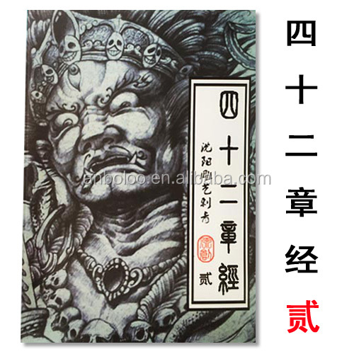 Multifunctional Tattoo Magazines And Flash With Ce Certificate - Buy Tattoo  Magazines And Flash,Manufactory Custom Tattoo Flash Picture Book,Japanese  ...