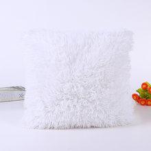 Новая Серая однотонная мягкая плюшевая подушка с искусственным мехом для дивана на талии, наволочка для дивана, автомобильного кресла, отел...(Китай)