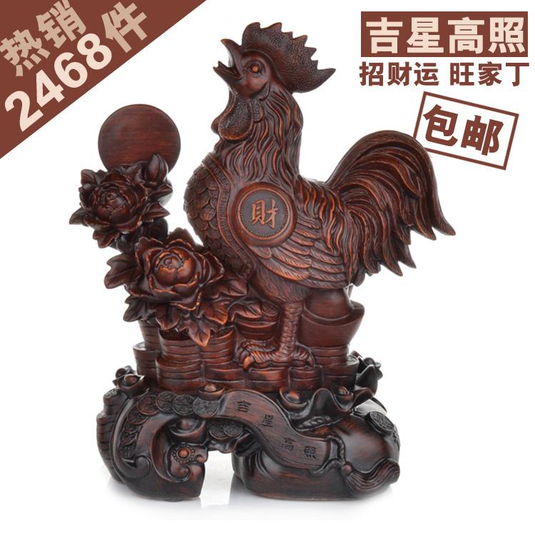 Jixinggaozhao zodiac <font><b>Rooster</b></font> ornaments office furnishings opening gifts <font><b>home</b></font> <font><b>decorations</b></font> housewarming birthday shipping