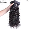 Wholesale Hair Weave Distributors Cutical Aligned Hair Bundles 7A Mink Water Wave