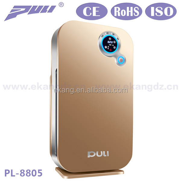 Ultra-quiet air purifier with oxygen generator for hotel and commercial