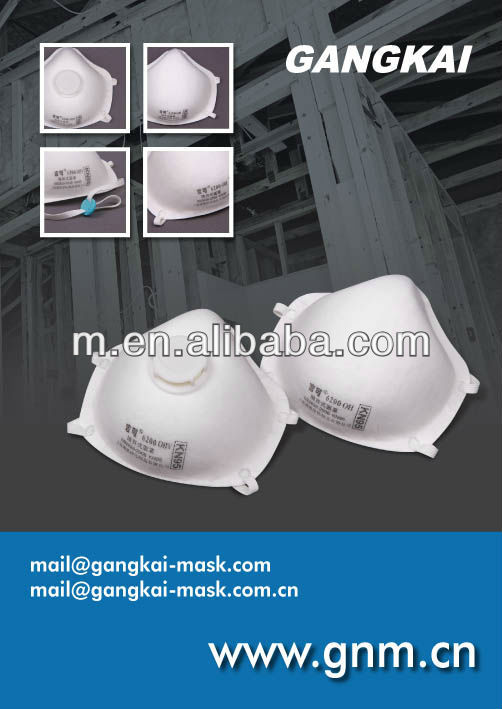 Activated Carbon Nuisance Dust Mask