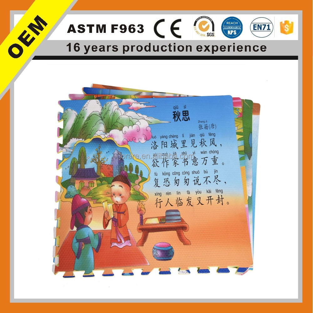 Non-slip eva puzzle printed kindergarten floor mat ancient Chinese poetry mat for baby learning