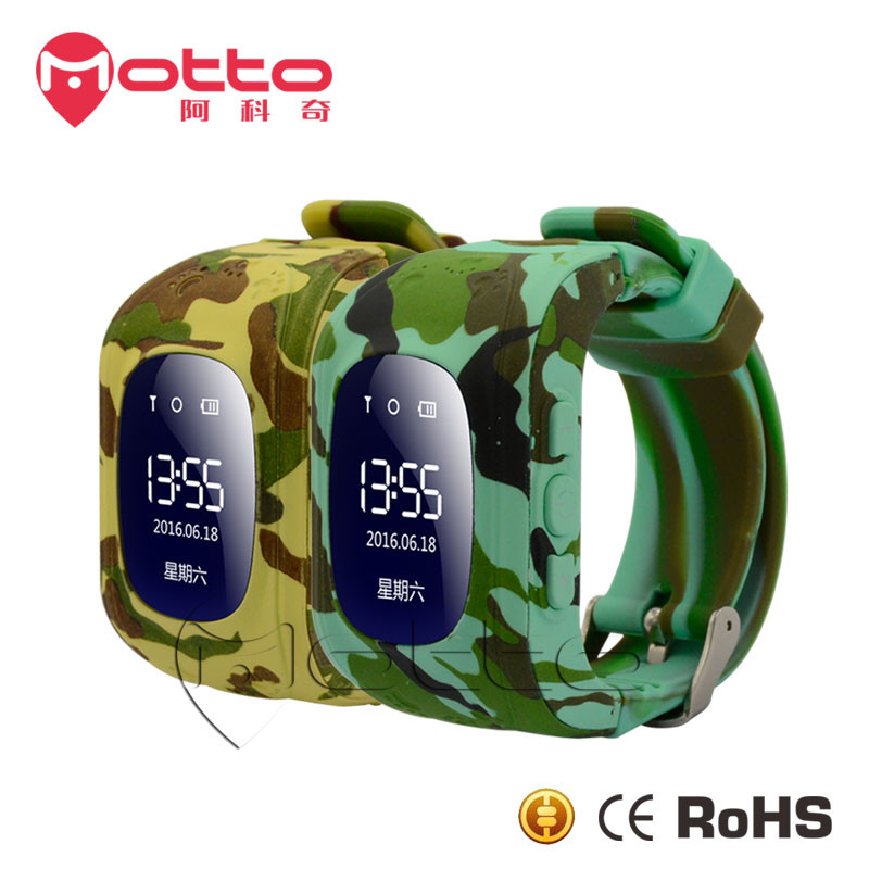 Original Q50 with camouflage color kids gps watch tracker android smart watch