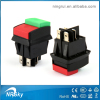 UL approved double button illuminated 16a 250v t125 rocker switches
