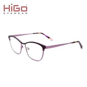 1f44ecb0baab Optical frames 2019 metal eyeglasses young models german eyeglass frames  manufacturer