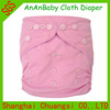 Stock For Sale Baby Cloth Diapers Sweet Diaper Girl