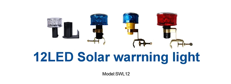 防水ソーラートラフィックストロボlights/太陽光発電の交通警告灯/ledポータブル交通コーンライト