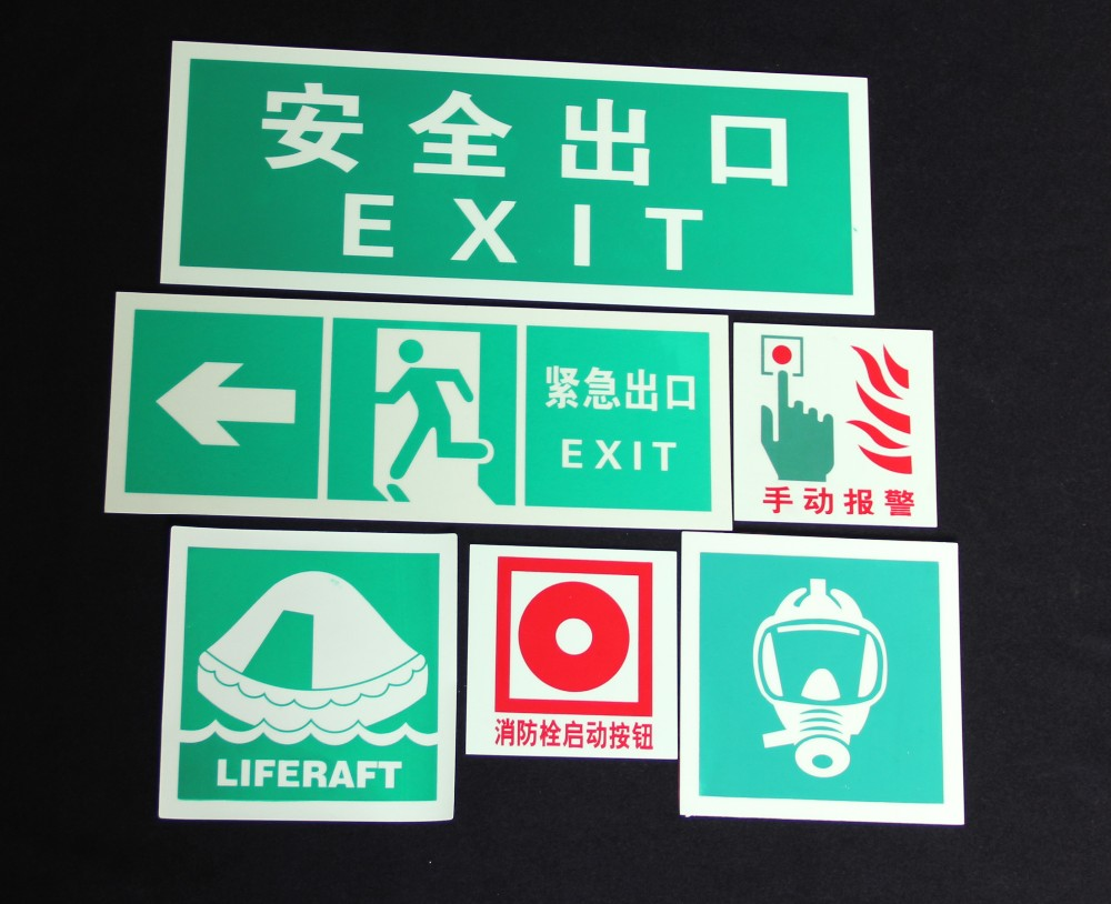 Marine photoluminescent safety signs imo signs imo symbols marine photoluminescent safety signs imo signs imo symbols buycottarizona