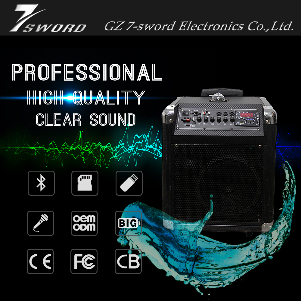 Cool portable music speakers products home theater system video song download with guitar input function