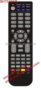 Black 54 Keys BH7530WB DVD HOME THEATER Remote Control for LG DVD HOME THEATER COV30748125 HOME AUDIO