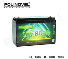 lithium air battery 12v ups li-ion battery