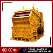 industrial Tailings sand powder impact crusher price with great