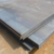 NM400 NM500 resistant steel wear plate