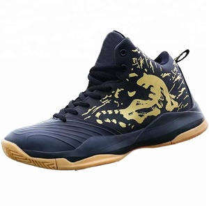 new arrival 862bc 4378c Cheap Basketball Shoes, Wholesale   Suppliers - Alibaba