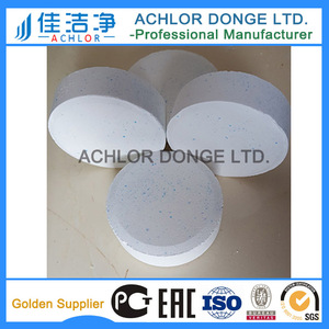 TCCA 3 Chlorine Tablets Factory,used for swimming pool and industrial circulating water treatment disinfection.