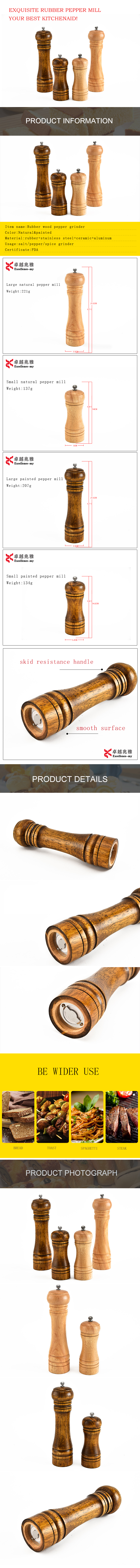 new styles Wholesale manual rubber wood food safe pepper mill printed grinder
