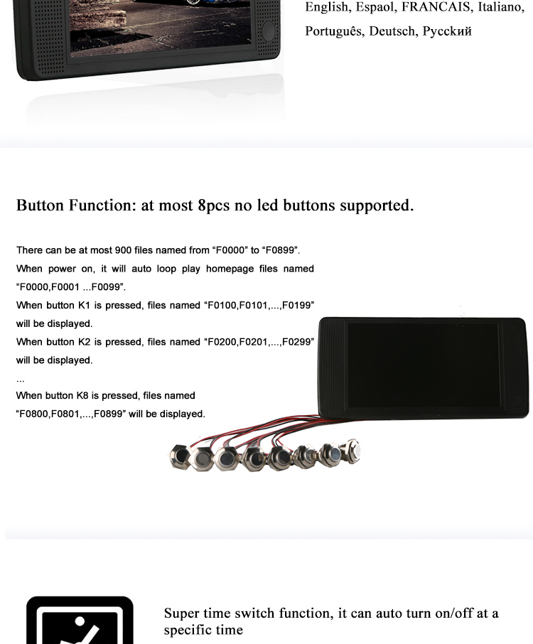 7inch HD plastic shell indoor 12V external button real supplier speedy delivery lcd advertising player