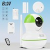China factory Indoor wireless ip camera home security system