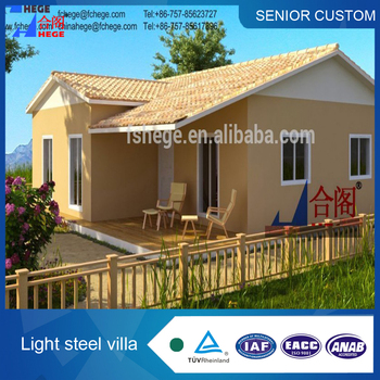 Luxury prefabricated steel structure villa house / family comfort / 2017 products of senior prefabricated villa