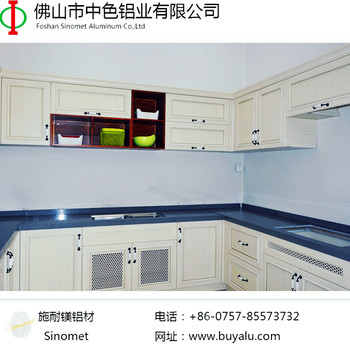 Modern Aluminum Kitchen Cabinets With Marble Table Buy Affordable