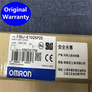 Omron Safety Light Curtain Wholesale, Safety Light Suppliers