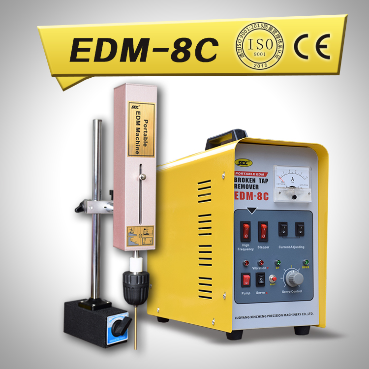 EDM-8C Portable Remove Broken Taps, Screws, Bolts Machine In China