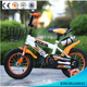 Factory supply comfortable and reliable kids 4 wheel bikes for sale