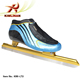 Professional full carbon long track ice speed skating,ice blade