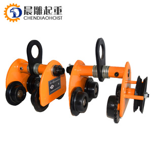 China beam manual plain trolley