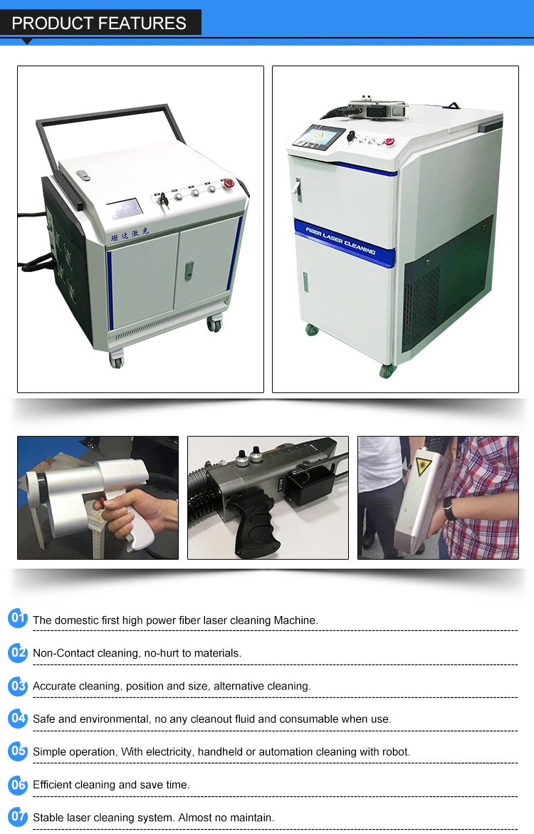 1000W Rubber mold laser cleaning machine/200W 500W Laser rust removal
