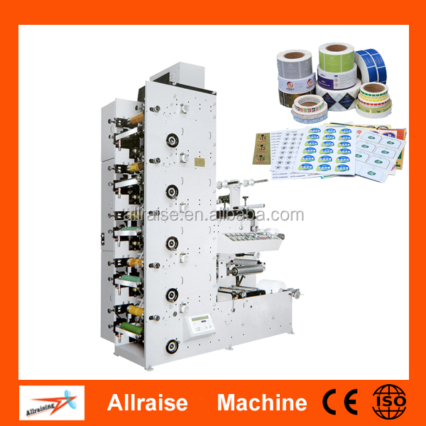 UV flexible label printing machine