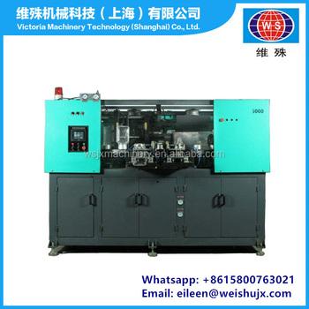 plastic bottle blowing machine price