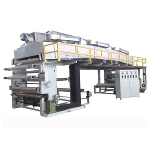 PE film coating line adhesive tape making machine,coating machine,bopp tape coater