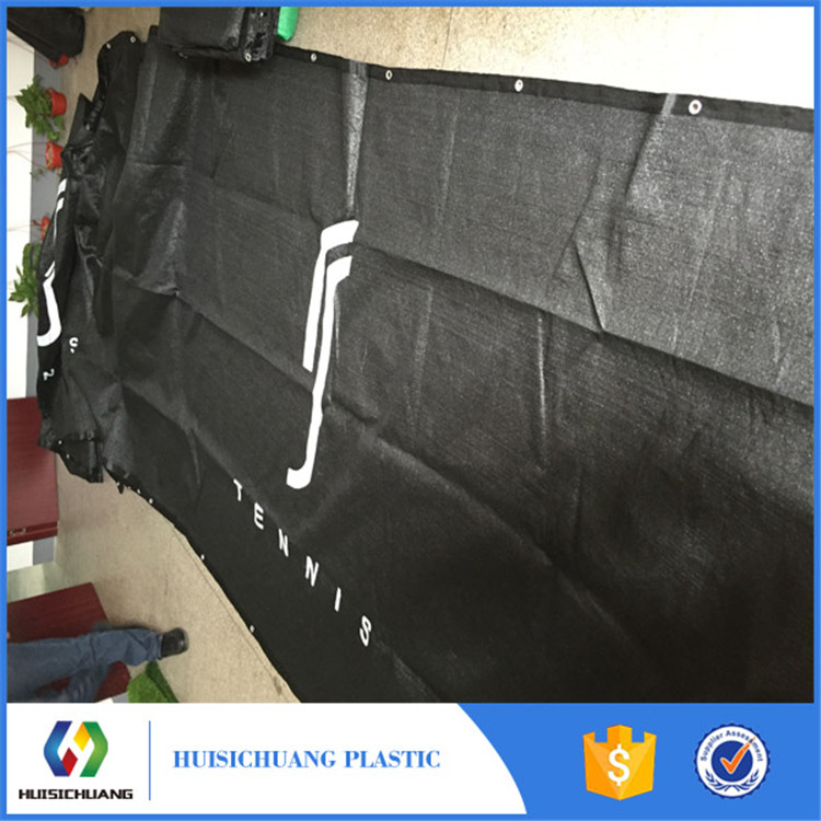 HDPE agriculture shade mesh printed fabric net cloth from Huisichuang