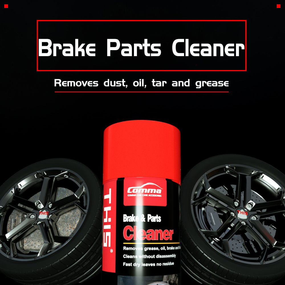liquid clutch non flammable degreaser pad bottle disk line non chlorinated kleen spray dust disc parts brake cleaner