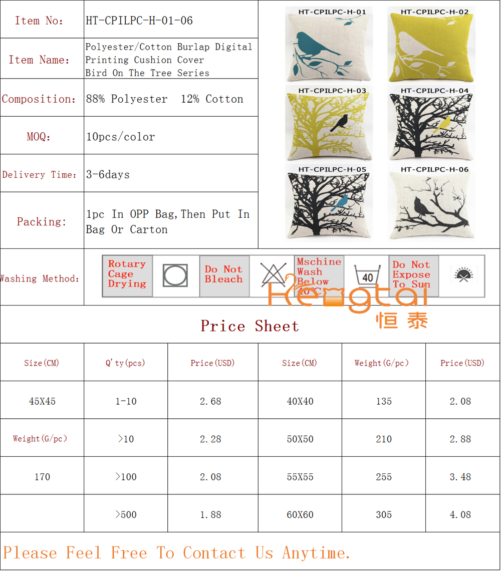 Hot Latest Design Cotton Linen Digital Printing Cusion Cover for Office Chair, Decorative Pillow Case HT-CPILPC-H-01-06
