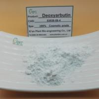 High Quality cosmetic ingredient 99% deoxyarbutin powder