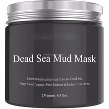 Hot Sell Organic Pure Body Dead Sea Mud Facial Mask Private Label