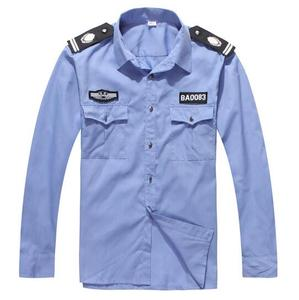 Bulk security uniform for sale military clothing