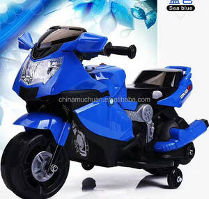 China factory wholesale kids electric motorcycle