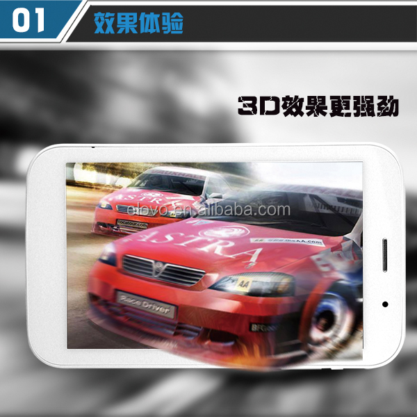 Shenzhen factory 7 inch Quad core Naked eye 3D phone tablet 1280*800 IPS screen