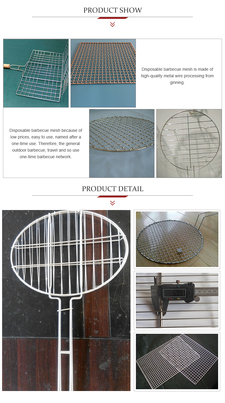 galvanized barbecue bbq grill wire mesh for Commercial BBQ Store