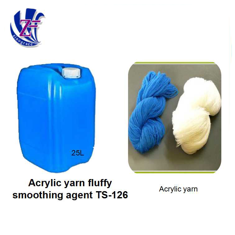 Acrylic yarn fluffy smoothing agent TS-126
