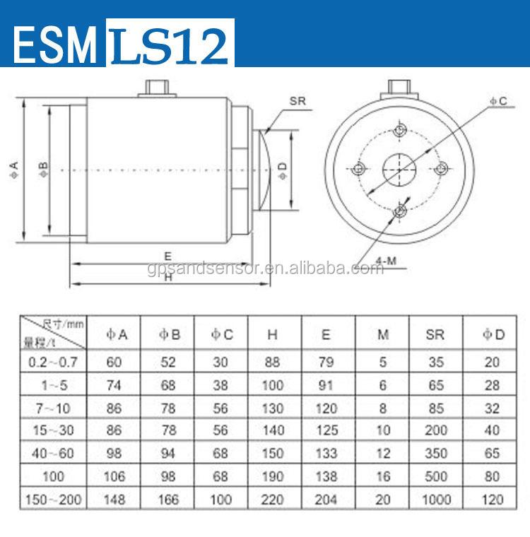Keli ESMLS12 di alta precisione tirare sensore di pressione cella di carico di alta qualità