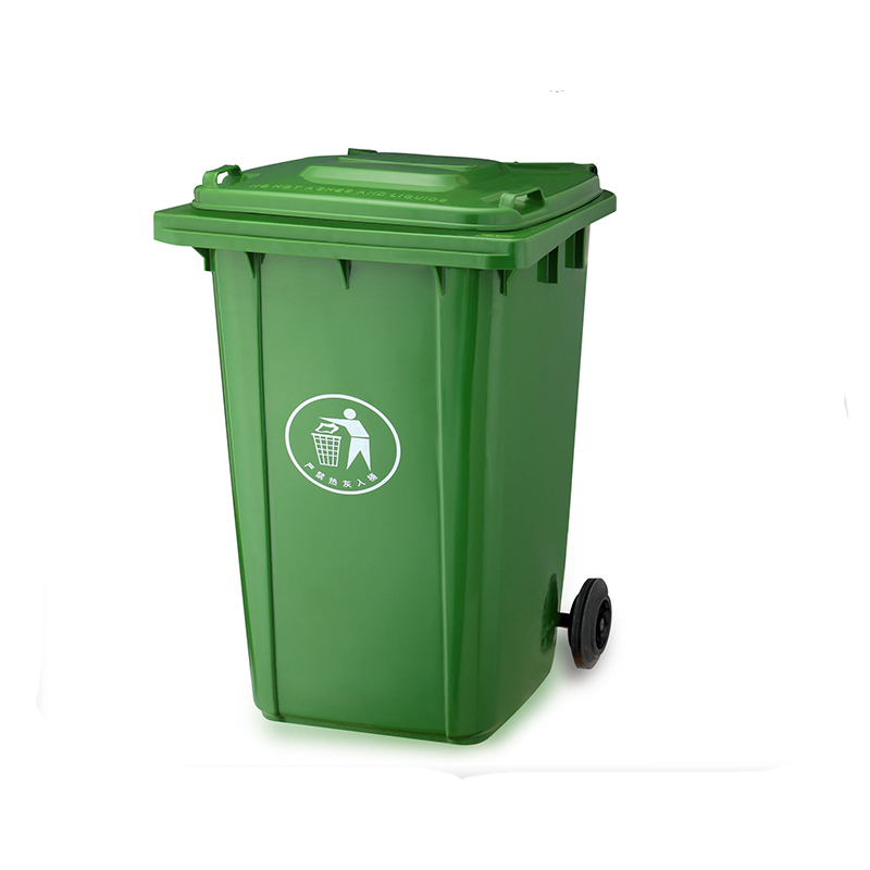 240L Wheeled Outdoor Plastic Industrial Waste Bins
